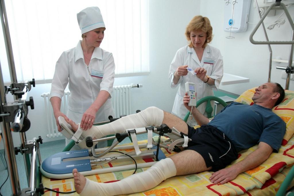 эндопротезирование сустава в институте им.пирогова