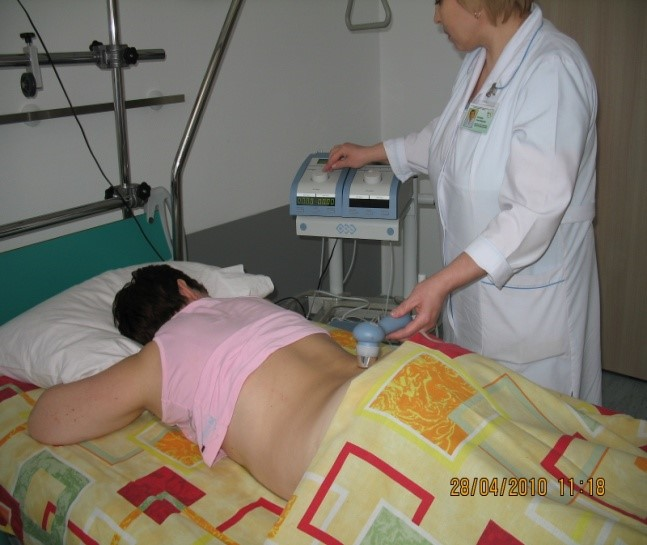 Биоптрон в лечении псориаза